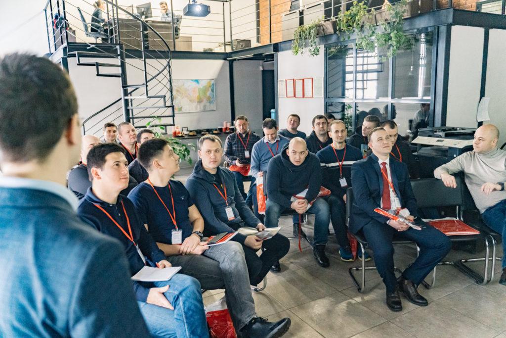Дилерская конференция-2020: как это было